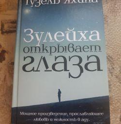 İlginç kitap