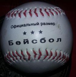 Мячик для бейсбола