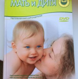 Book for parents