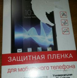 Protective film new in the package