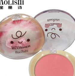 Baolishi blush new