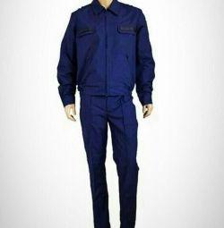 Uniformă de birou (costum), nou
