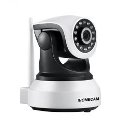 Rotatable Wi-Fi IP Camera - Nanny Radio and Video