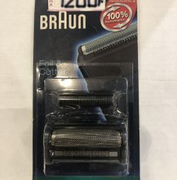 Grids and cutting units for razor BRAUN