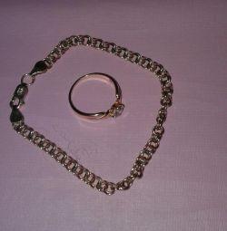 Silver bracelet and ringlet