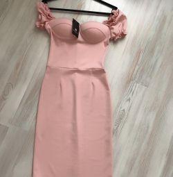 Платье новое с чашками