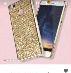 Cover for Huawei p9 lite