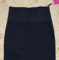 Women's skirt New 600r