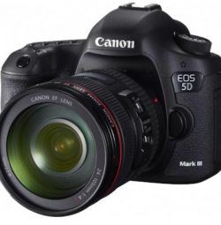Obiectivul Canon 24-105 f4