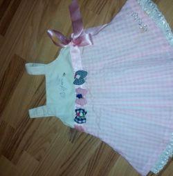Φόρεμα που χρησιμοποιήθηκε