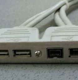 Cartela USB de captare video combinată