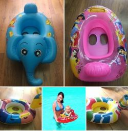 Circle inflatable for children in assortment?