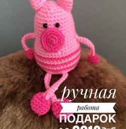 Piggy cadou