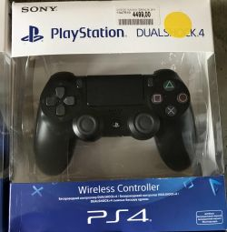 New joystick for PlayStation 4 v2