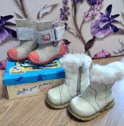 Χειμερινά παπούτσια 22 μεγέθη