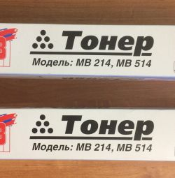 Toner MB 214, MB 514