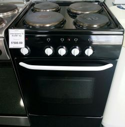 Second-hand electric stove