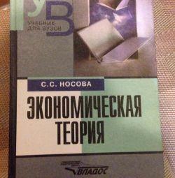Cartea de teorie economică a lui Nosov pentru liceu
