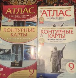 New atlases and outline maps grade 9