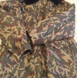 Men's camouflage jacket. New