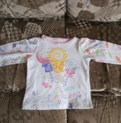 Πιτζάμες για κορίτσι Playtoday