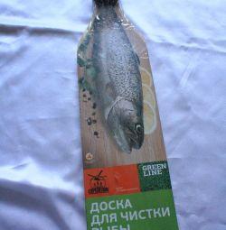 Доска для разделки рыбы Экспедиция