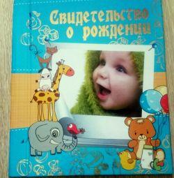 Dosar pentru certificatul de naștere