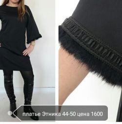 Dress (44-52)