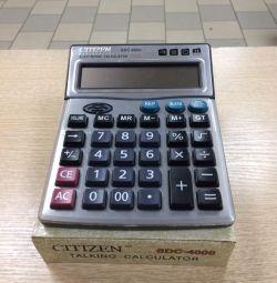 Citizen sdc-4000 calculator