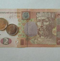 Set de monede din Ucraina + factură