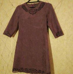 Νέο φόρεμα από βελούδο