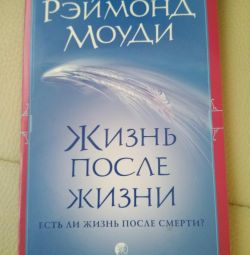 Book R. Moody Life after life