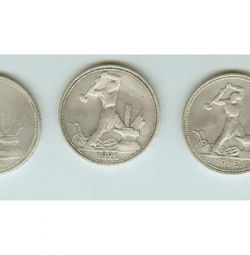 Cheap silver antique coins