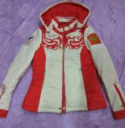 Куртка. Оригінал.