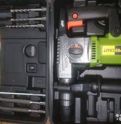 ProCraft 1700 watt rotary hammer