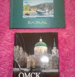 ΒΙΒΛΙΑ. BAIKAL, OMSK.