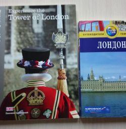 Εικονογραφημένους οδηγούς του Λονδίνου και του Πύργου