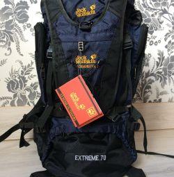 Backpack tourist Jack Wolfskin Extreme 70 liter