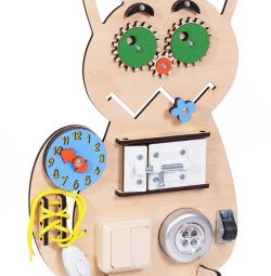 Developmental toy Bisybord Bisi-Cat 40cm