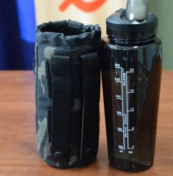 Flask with a cover in black Multikame