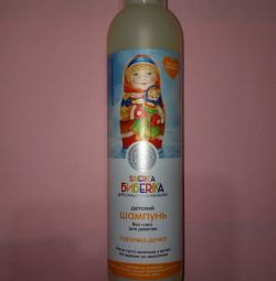 Children's shampoo without tears for girls
