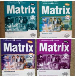 Matrix 6 and 7 class