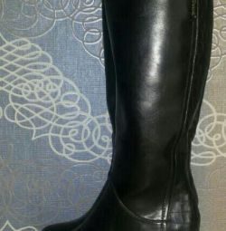 Demi-new boots.