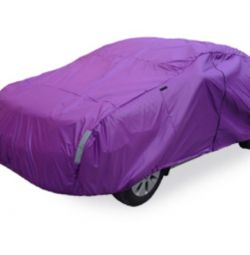 Dust cover for cars