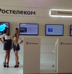 Rostelecom