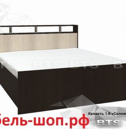 Beds furniture shop.rf