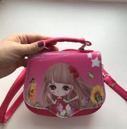 Дитяча сумка