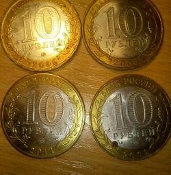 Coins 19 pcs.