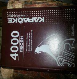 karaoke carte dvd