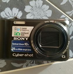 Sony cyber-shot 14 megapixel digital camera